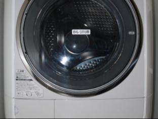 Furano Tsuru Apartments Furano / Biei - Laundry Machine