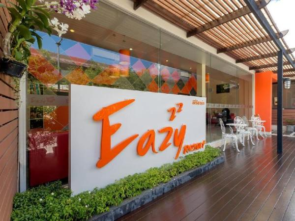 Eazy Resort Phuket