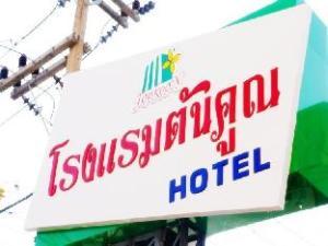 Tonkhoon Hotel