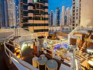 Marina Byblos Hotel Dubai - Balcon/Terasă