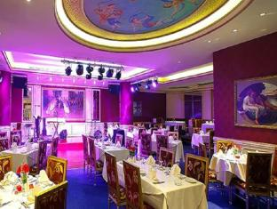 Marina Byblos Hotel Dubai - Tchaikovsky Restaurant and Night Club