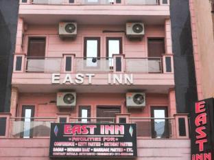 East Inn Hotel