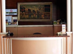 Chateau del Mar Davao City - Reception
