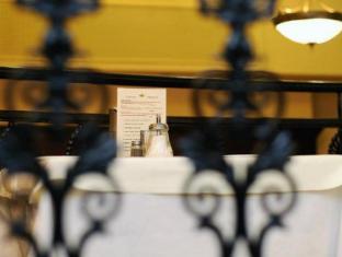 Residence Baron Budapest - Shops