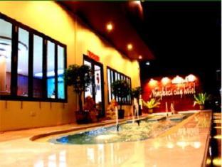 /th-th/nongkhai-city-hotel/hotel/nongkhai-th.html?asq=jGXBHFvRg5Z51Emf%2fbXG4w%3d%3d