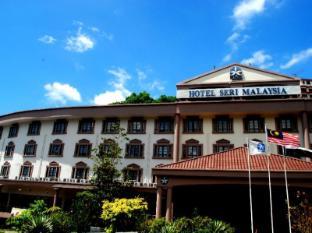 /et-ee/hotel-seri-malaysia-genting-highlands/hotel/genting-highlands-my.html?asq=M84kbVPazwsivw0%2faOkpnBVOoIjMKSDgutduqfbOIjEHdcGBUQGGbcSpGTTQlkLuGnl1xpWK0VPSSXmCdlkUy3gopGfcEpEOAHJb1Sc4i0j1kyQ%2bQsQq9A4mUmUYXb3h