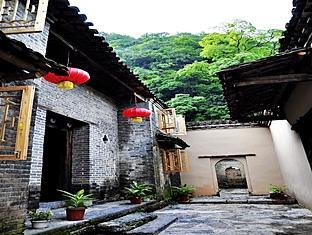 Yangshuo Valleluna Hotel