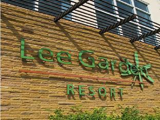 Lee Garden Resort ลี การ์เดน รีสอร์ท