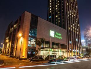 /da-dk/holiday-inn-qingdao-city-centre/hotel/qingdao-cn.html?asq=vrkGgIUsL%2bbahMd1T3QaFc8vtOD6pz9C2Mlrix6aGww%3d