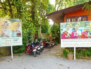Hollanda Montri Guesthouse Chiang Mai - Entrance