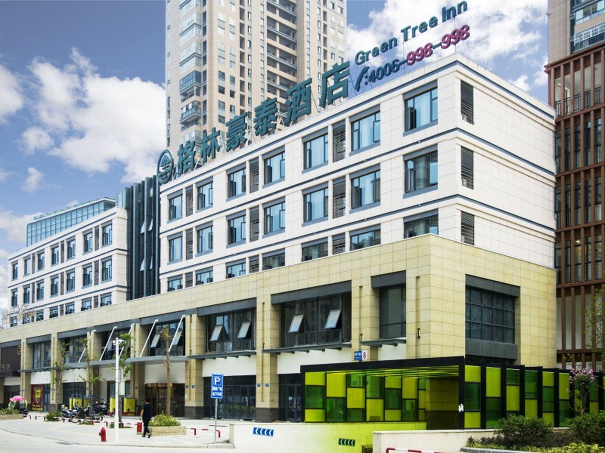 GreenTree Inn Bengbu Huaihe Road Guozhen Plaza Branch