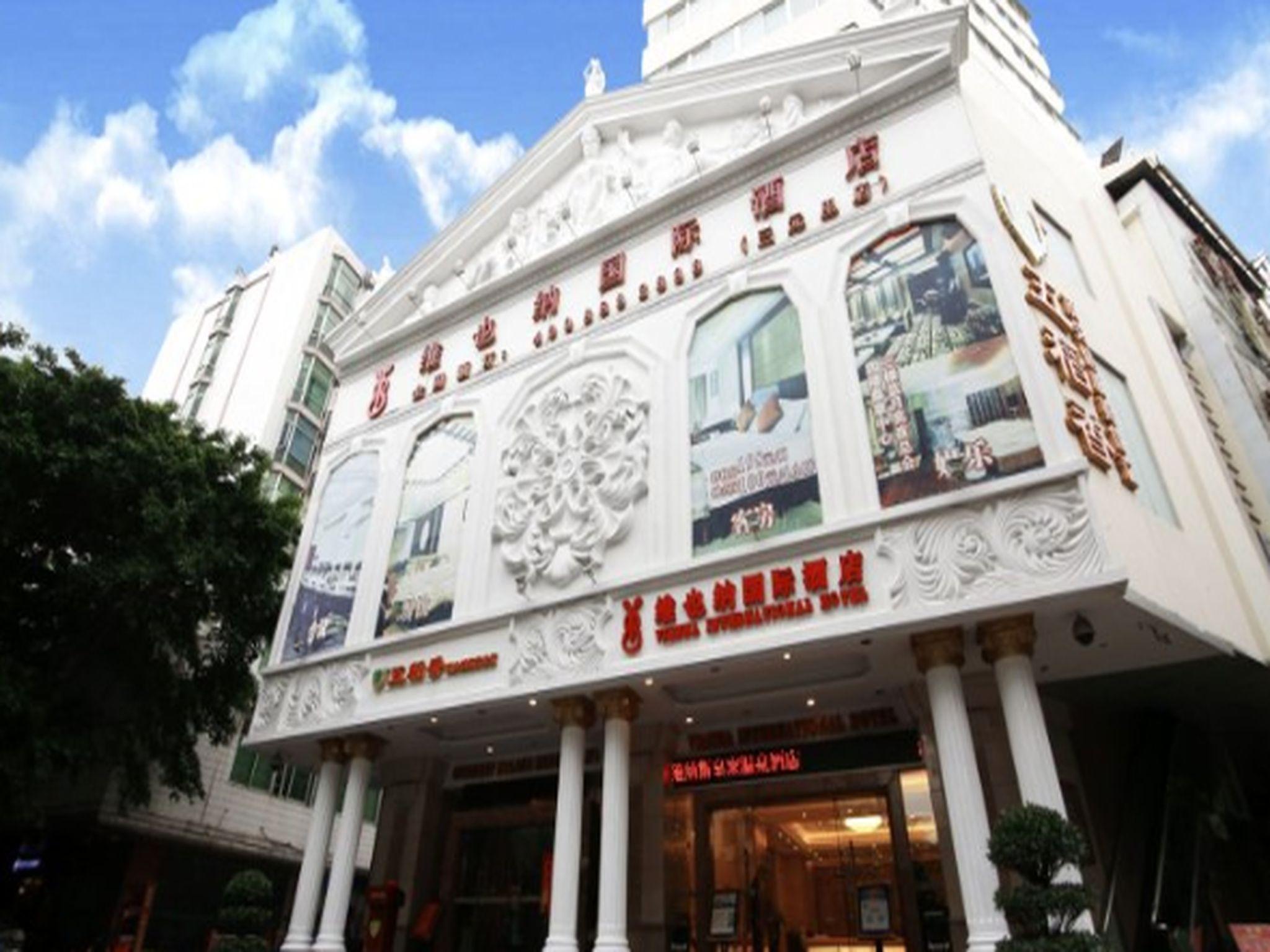 Vienna Hotel   Guangzhou Sanyuanli Branch