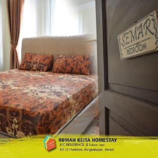 Semar Room at Keita Homestay Yogyakarta