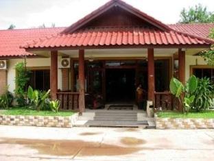 Inpeng Hotel & Resort Vientiane