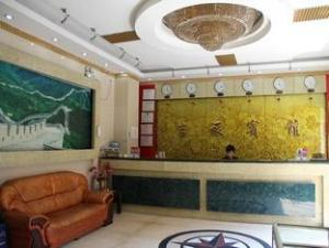 Jilv Hotel - Liwan Branch