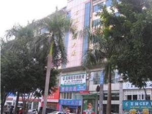 Xiang Mei Hotel - Jingtianbei Branch