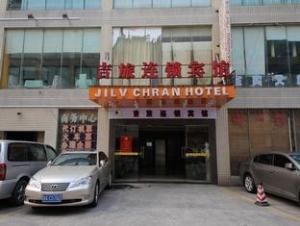 Jilv Hotel - Junjing Branch