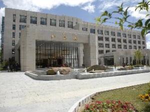 뉴 센추리 라사 호텔 VIP 빌딩  (New Century Lhasa Hotel VIP Building)