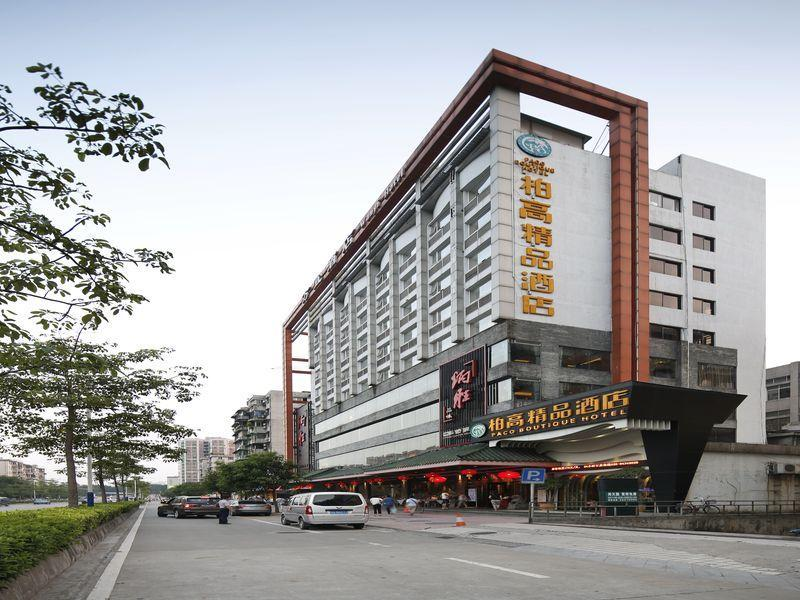 Paco Business Hotel Jiangtai Metro Station Branch Reviews