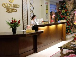 Ecoland Suites Davao City - Reception