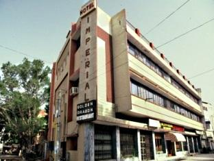 Hotel Imperial   Jaipur