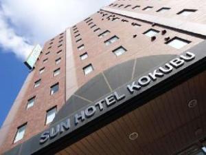 Sun Hotel Kokubu