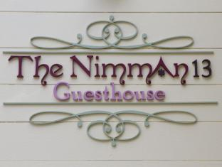 The Nimman 13 Guesthouse Чианг Май