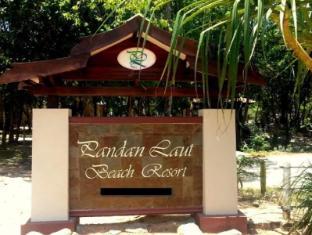 /pandan-laut-beach-resort/hotel/merang-my.html?asq=jGXBHFvRg5Z51Emf%2fbXG4w%3d%3d