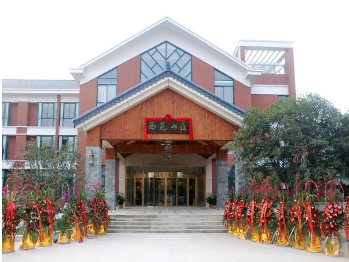 Wuxi Xiyuan Hotel