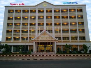 โรงแรมคูณชัย