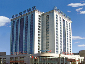 Shenyang Tianbao International Hotel