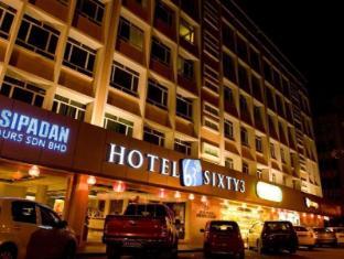 Hotel Sixty3 Kota Kinabalu - Exterior
