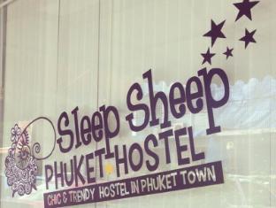 Sleep Sheep Phuket Hostel Phuket - Entrance