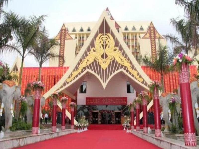 JingLand Exhibition Hotel Reviews