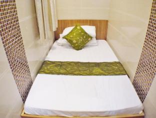 Lily Garden Guest House Hong Kong - Guest Room