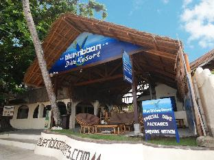 picture 1 of Blue Ribbon Dive Resort