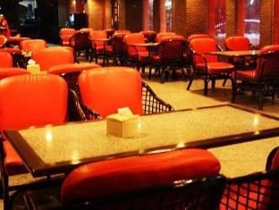 The Son Hotel Bangkok - International & Thai Cuisine