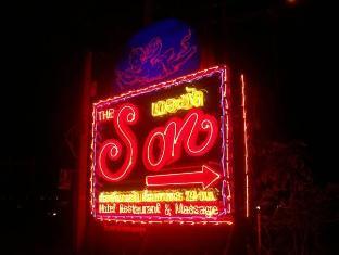The Son Hotel Bangkok - 24 Hour Service