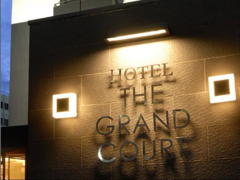 The Grand Court Tsu Nishi