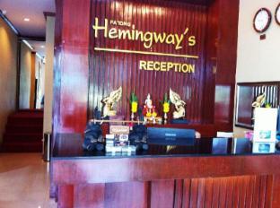 Patong Hemingway's Hotel Пхукет - Рецепція