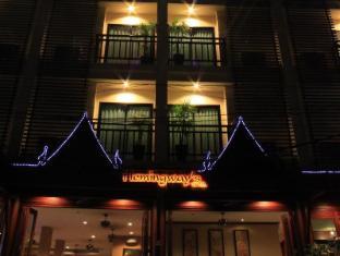 巴東海明威的酒店 布吉 - 酒店外觀