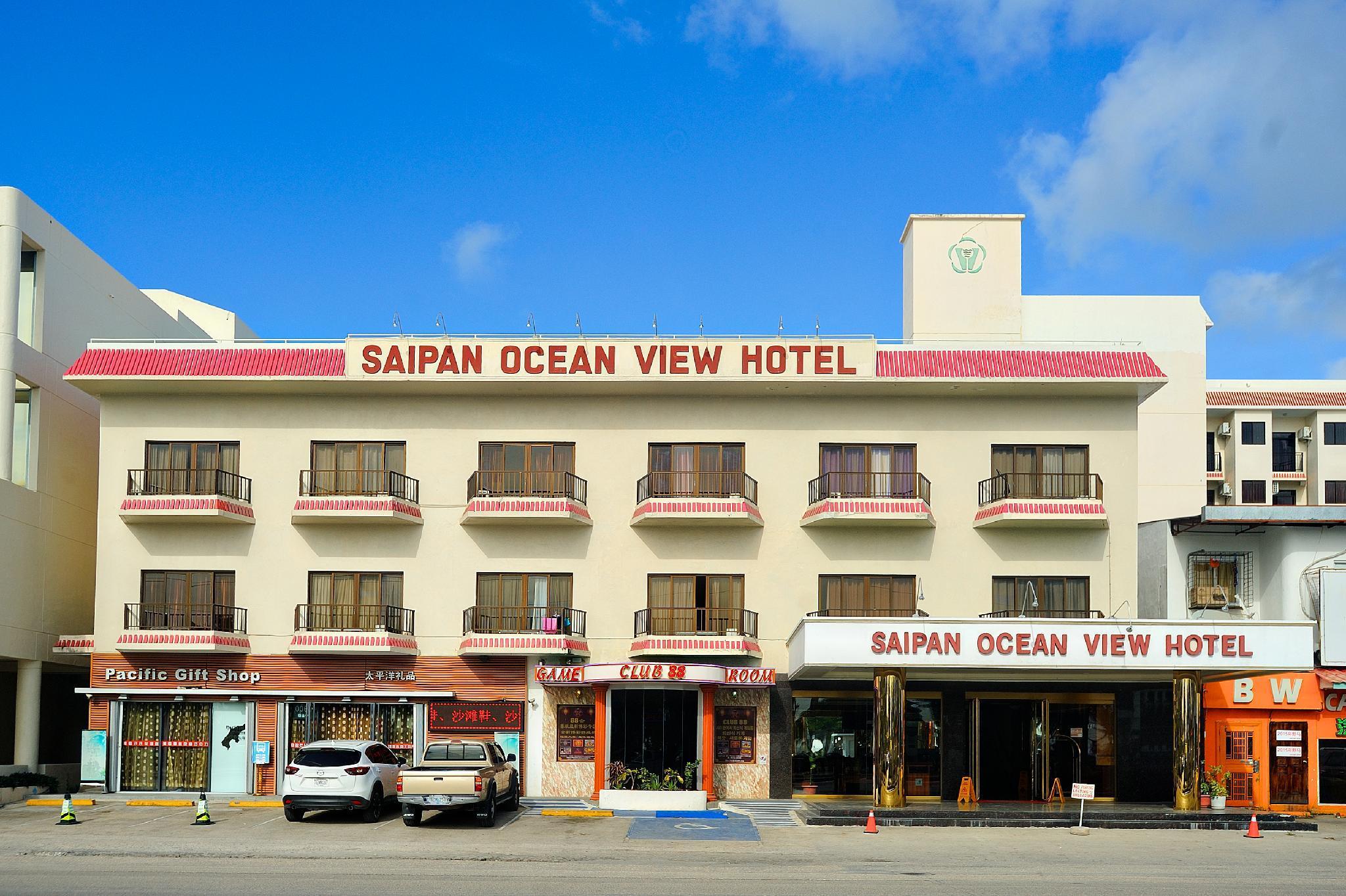 Saipan Ocean View Hotel