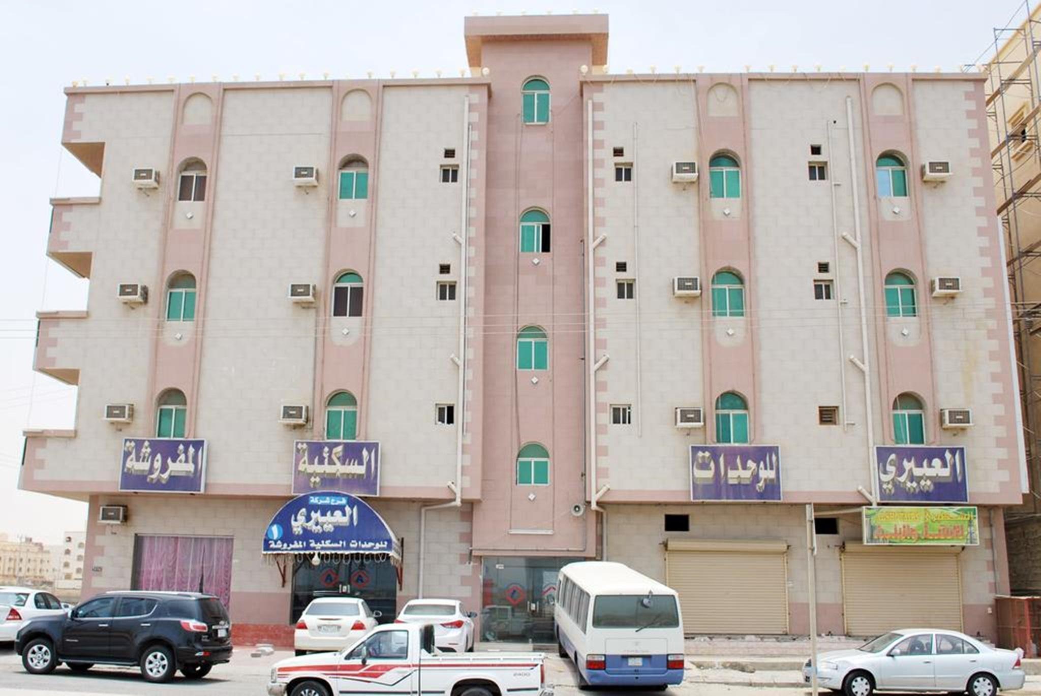 Al Eairy Apartments Al Qunfudhah 1