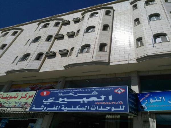 Al Eairy Apartments Tabuk 1 Tabuk