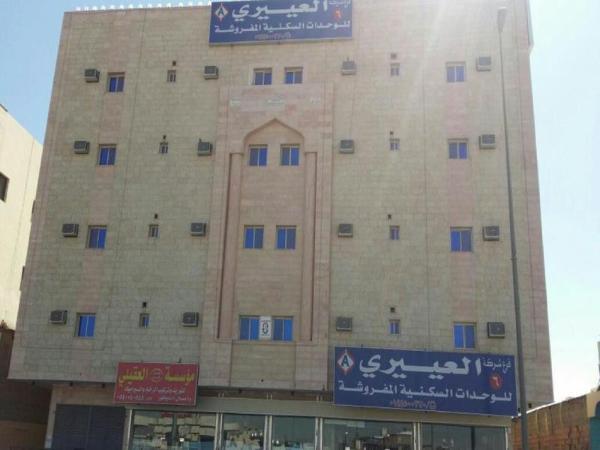 Al Eairy Apartments Tabuk 6 Tabuk