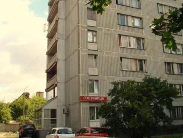 Hotel Na Krasnoy Presne Moscow