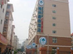 關於格林豪泰南寧琅東酒店 (GreenTree Inn Nanning Langdong Hotel)