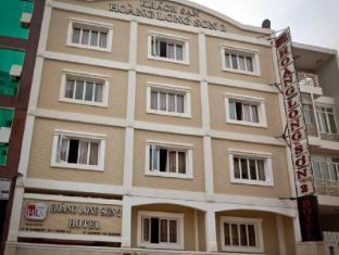 Hoang Long Son 2 Hotel