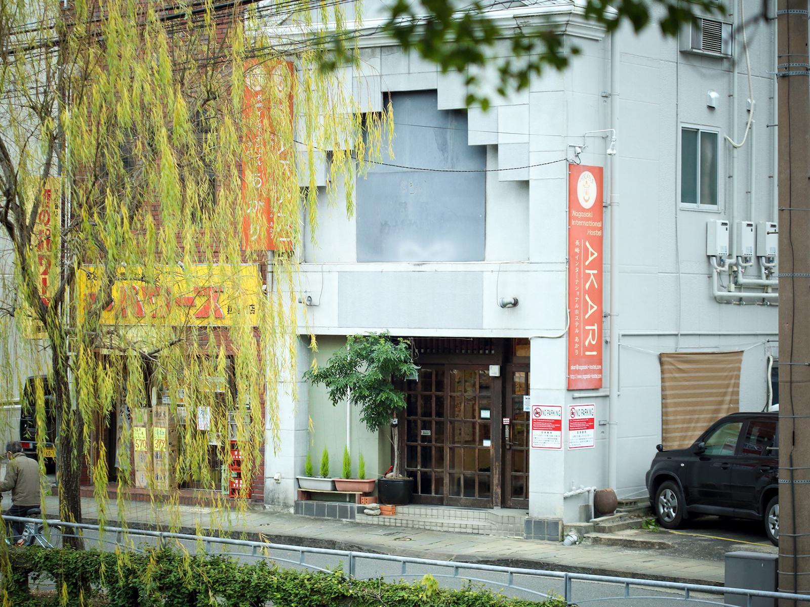 Nagasaki International Hostel Akari