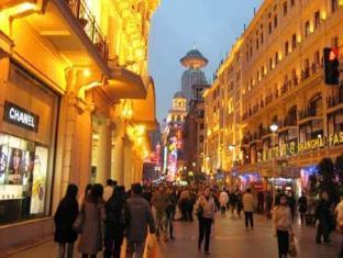 Radisson Blu Hotel Shanghai New World Shanghai - Surroundings